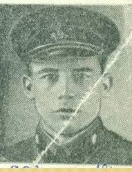 Кедров Алексей Леонидович
