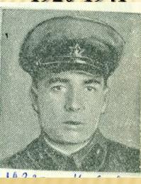 Кедров Борис Леонидович