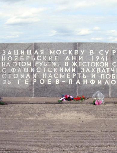 Блоха Алексей Иванович