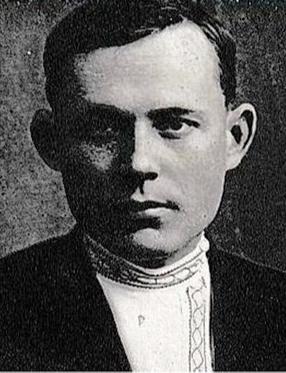 Медведев Иосиф Кириллович