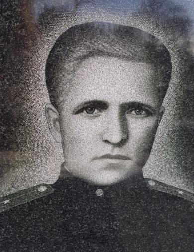 Агафонов Геннадий Михайлович