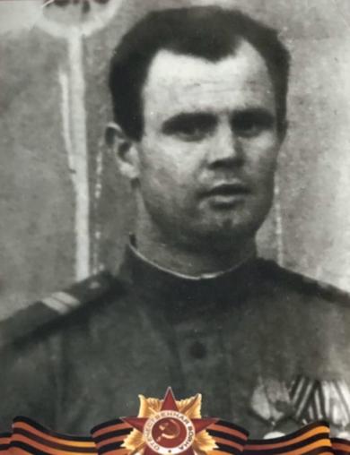 Лацыгин Пётр Ильич