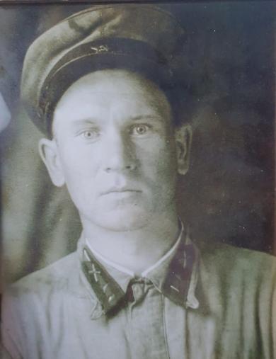 Вахонин Виктор Григорьевич