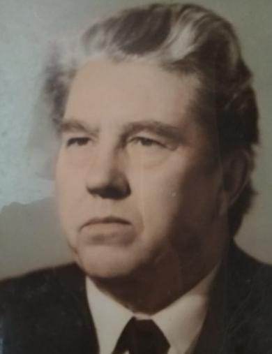 Ярочкин Иван Михайлович