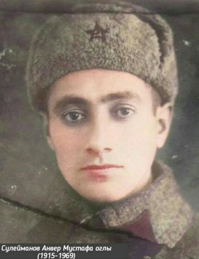 Сулейманов Анвер Мустафа Оглы
