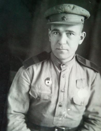 Полионов Иван Федорович