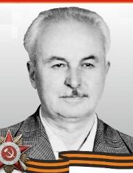 Цгоев Егор Газбеевич
