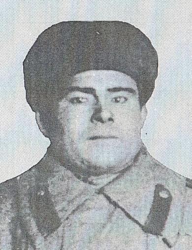 Мазалов Степан Егорович