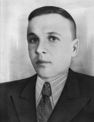 Ломакин Дмитрий Никифорович