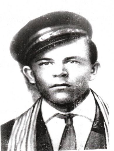 Гонзюх Алексей Иванович