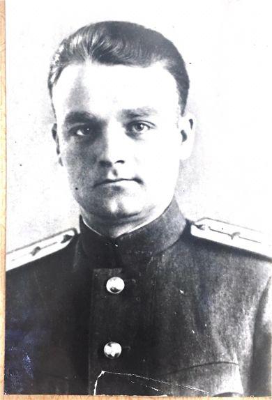 Гончаров Максимилиан Иванович