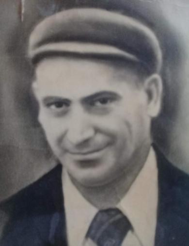 Аветисян Багдасар Карапетович
