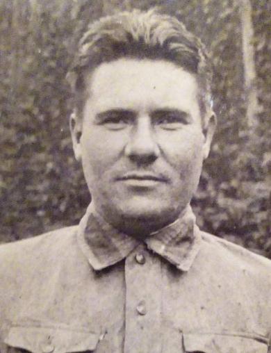 Першин Иван Фёдорович