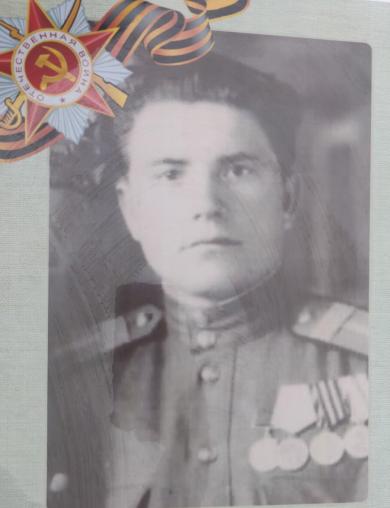 Позднячкин Владимир Иванович