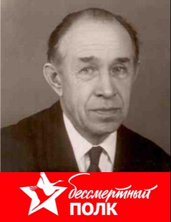 Ослопов Анатолий Сергеевич