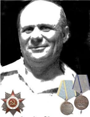 Варго Сергей Васильевич