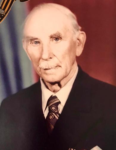 Семянников Василий Иванович