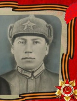 Якимов Александр Иванович