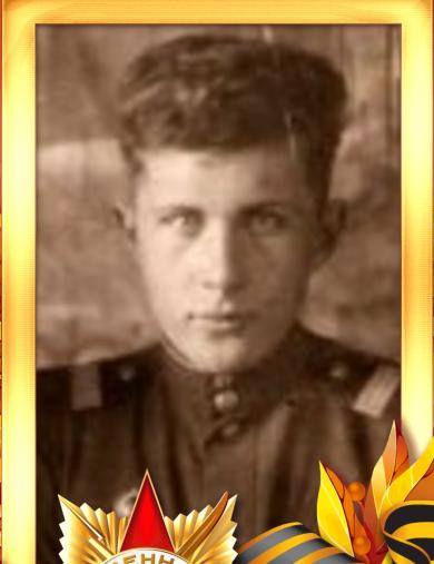 Наумов Иван Сергеевич