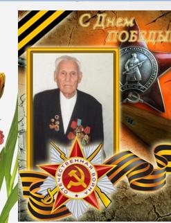 Бочагов Юрий Фёдорович