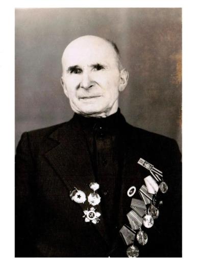 Ежелев Александр Васильевич