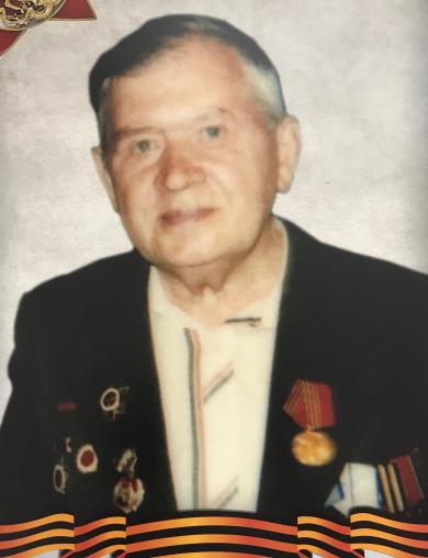 Беляев Геннадий Евгеньевич