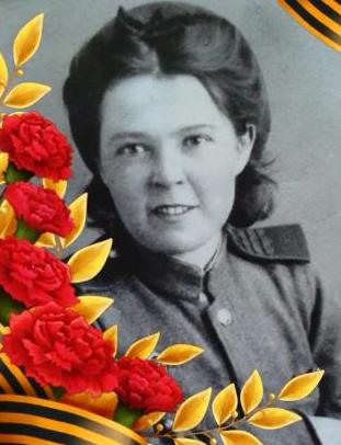 Журба Любовь Александровна