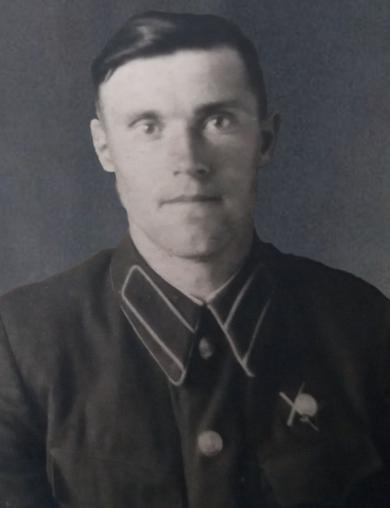 Радионов Сергей Иванович