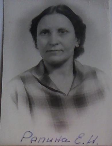 Репина Евдокия Ивановна