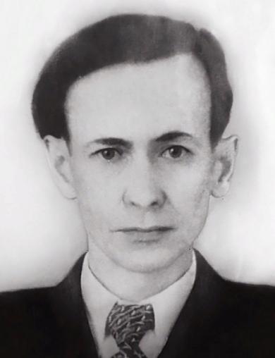 Заводников Аркадий Андреевич