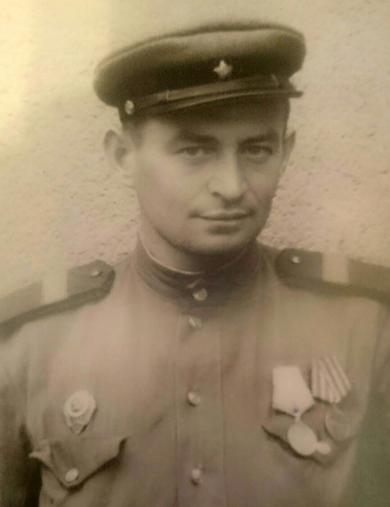 Трифонов Яков Яковлевич