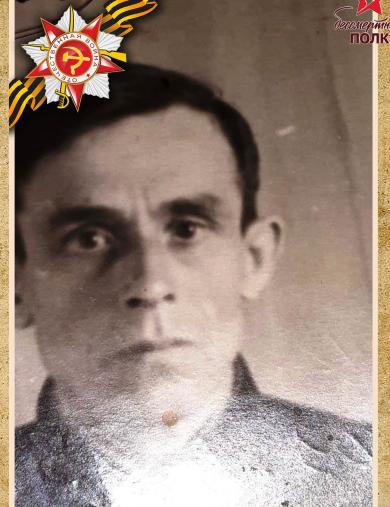 Борщёв Пётр Иванович