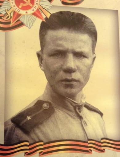 Калинин Василий Викторович