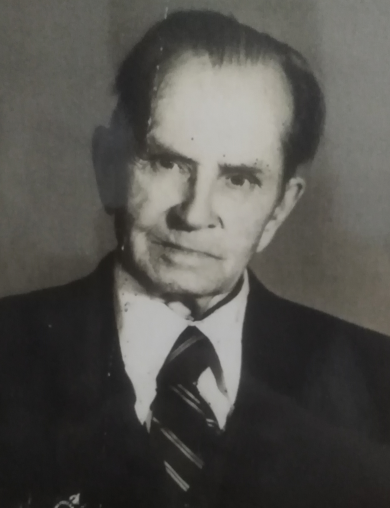 Пономарёв Зинновий Михайлович