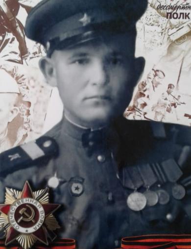Бондарев Алексей Алексеевич