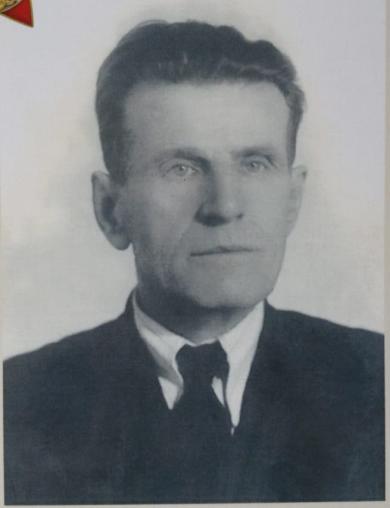 Бутин Иван Алексеевич