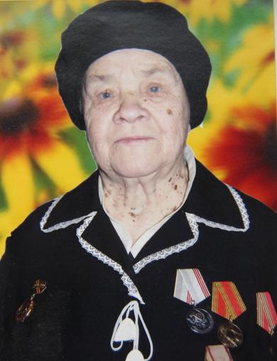 Быбина Александра Дмитриевна