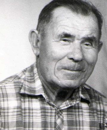 Осыкин Иван Андреевич