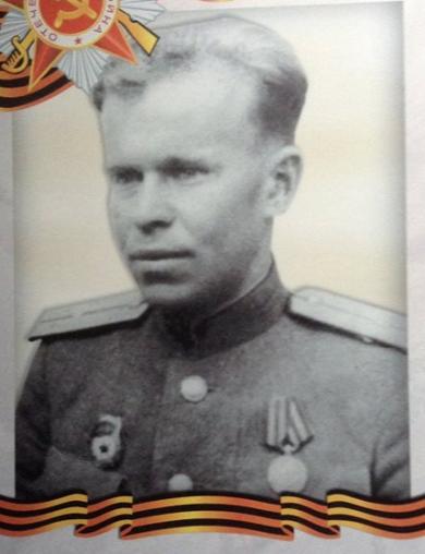 Калинин Анатолий Викторович