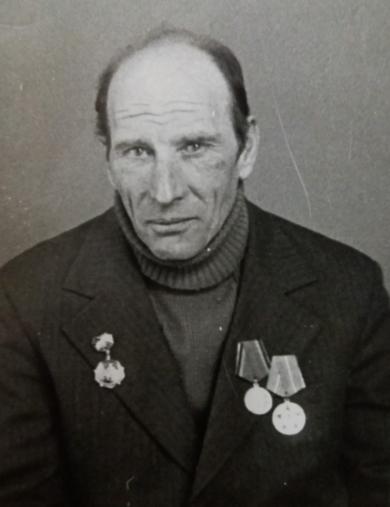 Козлов Василий Григорьевич