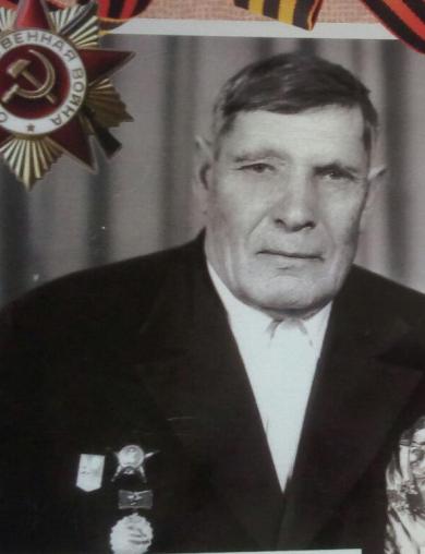 Остапенко Владимир Тимофеевич