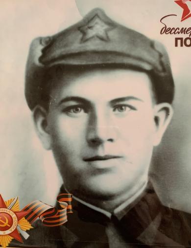 Вахнин Иван Стефанович