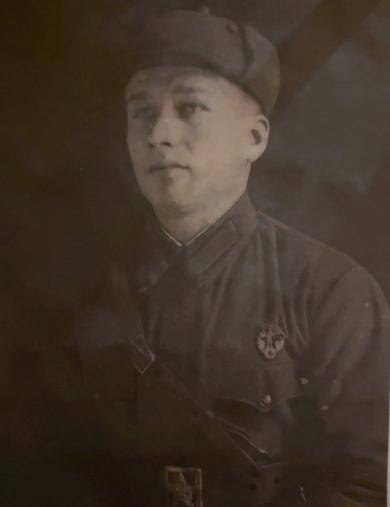 Березин Анатолий Васильевич