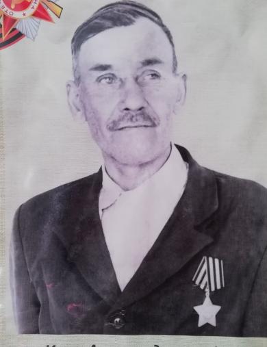 Кротов Иван Александрович