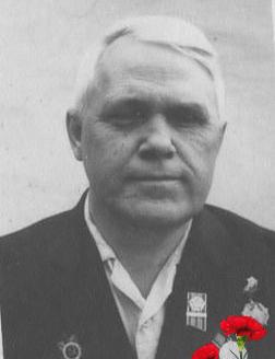Комиссаров Александр Евстратьевич