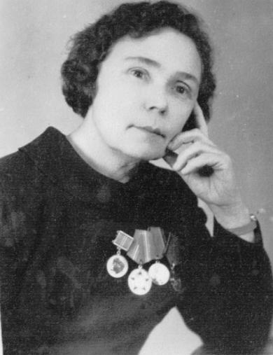 Бобикова Тамара Георгиевна