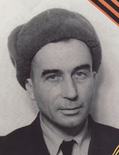 Борисов Владимир Павлович