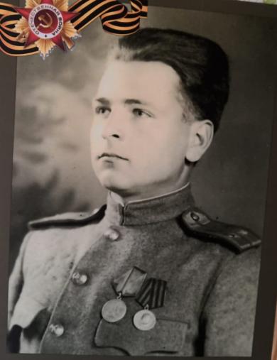 Зосимов Михаил Николаевич