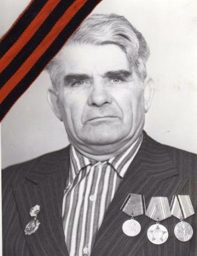 Пономарёв Александр Иванович