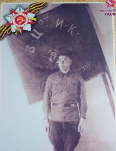 Банькин Фёдор Андреевич